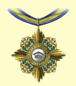Нагороди Асоціації