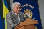 Всеукраїнська студентська науково-практична конференція «Україна ХХІ століття: тенденції та перспективи розвитку»